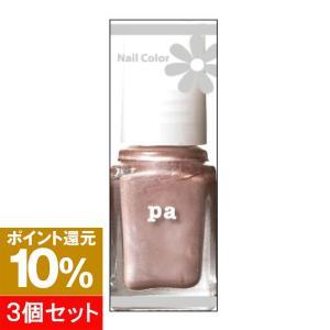 【ポイント10倍】【3個セット】pa ネイルカラー A70 ブラウンパール 6ml hows