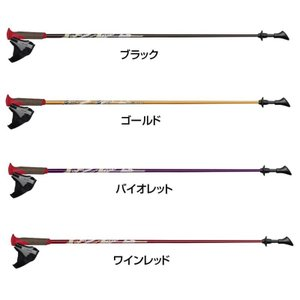 naito(ナイト工芸) 日本製 カーボン ノルディックウォーキングポール セレクト 2本組 NWP-1160803 (115cm) バイオレット|hows