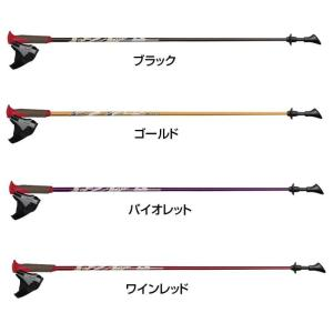 naito(ナイト工芸) 日本製 カーボン ノルディックウォーキングポール セレクト 2本組 NWP-1160803 (112cm) ワインレッド|hows