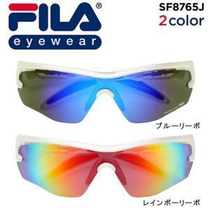 FILA フィラ スポーツサングラス メタリックホワイト SF8765J ブルーリーボ・7CC|hows
