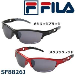 FILA フィラ ユニセックス スポーツサングラス SF8826J 976・メタリックブラック|hows