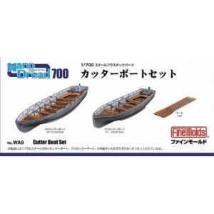 【発売元】 ファインモールド  【商品説明】 戦艦から巡洋艦に搭載された9mカッターボート、駆逐艦以...