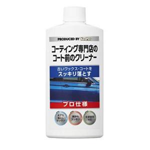 キーパー技研(KeePer技研) コーティング専門店のコート前のクリーナー 車用 水垢除去 I-04
