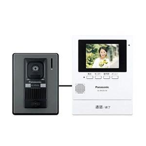 【送料無料】<人気商品>パナソニック(Panasonic) テレビドアホン 電源コード式 VL-SV...