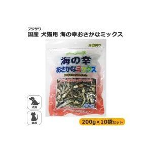 フジサワ 国産 犬猫用 海の幸おさかなミックス 200g×10袋セット|hows
