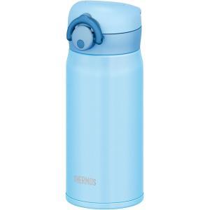 サーモス(THERMOS) 水筒 真空断熱ケータイマグ 【ワンタッチオープンタイプ】 350ml ライトブルー JNR-350 LB|hows