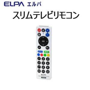 ELPA スリムテレビリモコン RC-TV013UD