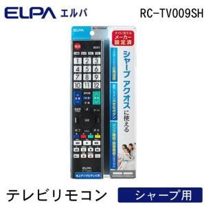 ELPA(エルパ) 地上デジタル用 テレビリモコン シャープ用 RC-TV009SH