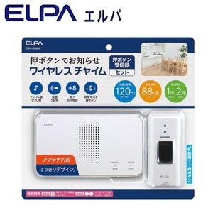 ELPA(エルパ) ワイヤレスチャイム 受信器+押ボタン送信器セット EWS-S5030