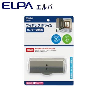 ELPA(エルパ) ワイヤレスチャイム センサー送信器 増設用 EWS-P33