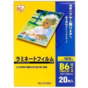 【ケース販売】【100個単位】アイリスオーヤマ ラミネートフィルム 100ミクロン B6サイズ 20枚入 LZ-B620【北海道沖縄離島は送料別途】|hows