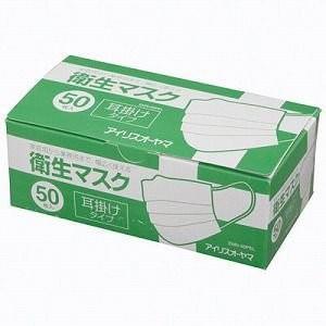 【ケース販売】【50個単位】アイリスオーヤマ 衛生マスク 50P 耳掛けタイプ ホワイト EMN-50PEL|hows