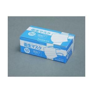 【ケース販売】【50個単位】アイリスオーヤマ 衛生マスク 50P 頭掛けタイプ EMN-50PHL|hows