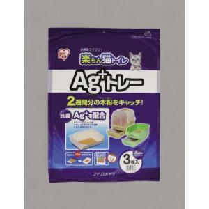 アイリスオーヤマ 楽ちん猫トイレ Ag+トレー RCT-3|hows