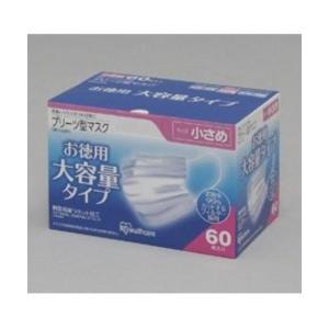 【ケース販売】【20個単位】アイリスオーヤマ プリーツ型マスク NRN-60PS 小さめ|hows