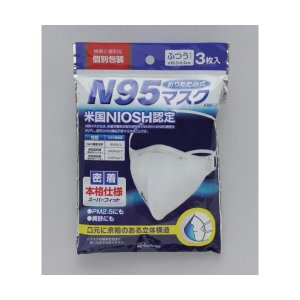 【ケース販売】【160個単位】アイリスオーヤマ N95マスク ANK-3|hows