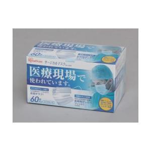 【ケース販売】【50個単位】アイリスオーヤマ サージカルマスク ふつう 60枚入り SGK-60PM|hows