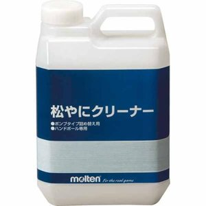 モルテン(Molten) 松ヤニクリーナー ポンプタイプ詰メ替エ RECPL