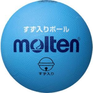モルテン(Molten) すず入りボール G2C2000-SK