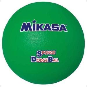ミカサ(MIKASA) スポンジドッジボール STD18 グリーン