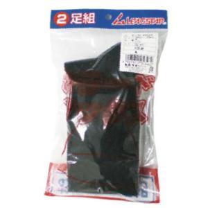 リーグスター ソックス カラーアンダーソックス2足組セット(ジュニア厚手) LYZ-4893SP ブラック|hows