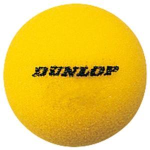 DUNLOP(ダンロップテニス) スポンジボール SPONGEBALL イエロー 1箱6球入リ SPONGE2YL6