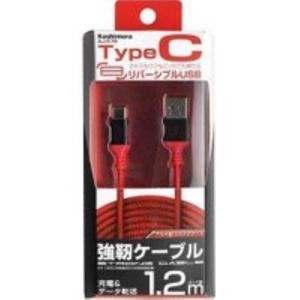 【発売元】 カシムラ  【商品説明】 ◆Type-Cコネクタ、USB-A、どちらもリバーシブル仕様で...