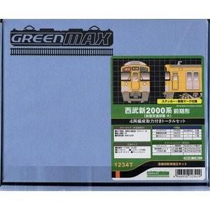 【発売元】 グリーンマックス  【商品説明】 新2000系前期形を塗装済組立キットとして製品化。&l...