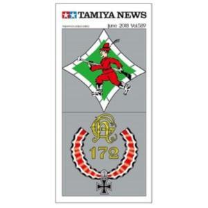 タミヤ(TAMIYA) メイクアップ材シリーズ No.42 スーパーサーフェイサー L 87042