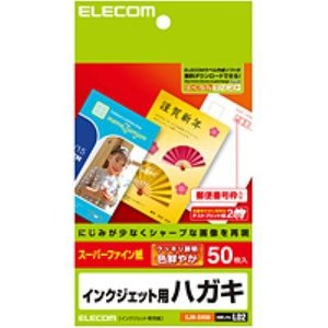 ELECOM(エレコム) スーパーハイグレード...の関連商品6