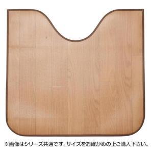 木目調消臭トイレマット ニオクリン 約60×60cm LBE 350114689