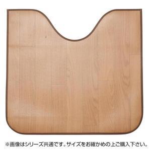 木目調消臭トイレマット ニオクリン 約60×90cm LBE 350114688