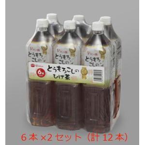 アイリスオーヤマ とうもろこしのひげ茶 6本セット CT-6...