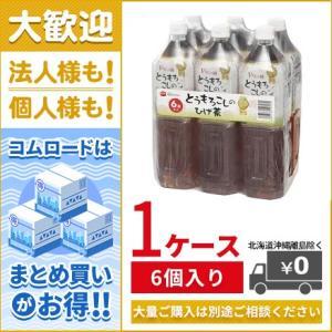 アイリスオーヤマ とうもろこしのひげ茶 150...の関連商品5