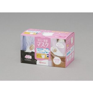 【ケース販売】【50個単位】アイリスオーヤマ 安心清潔マスク 小さめ 40枚入り(個包装) H-PK-AS40S|hows