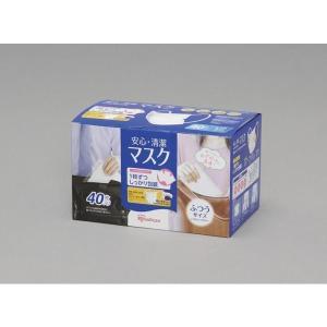 【ケース販売】【50個単位】アイリスオーヤマ 安心清潔マスク ふつう 40枚入り(個包装) H-PK-AS40M|hows