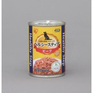 【数量限定特価】アイリスオーヤマ ヘルシーステップ 缶詰 ドックフード ビーフ 375g P-HLC-B