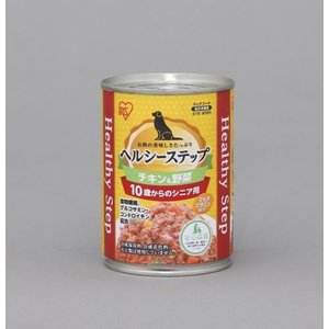【数量限定特価】アイリスオーヤマ ヘルシーステッ...の商品画像