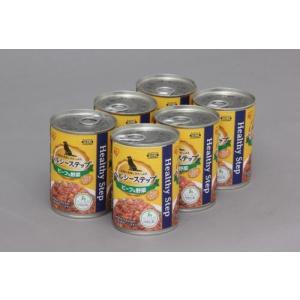 【数量限定特価】アイリスオーヤマ ヘルシーステップ 缶詰 ドックフード ビーフ&野菜 6缶パック 375g×6 P-HLC-BV×6|hows