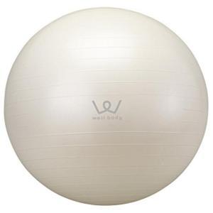 ALINCO(アルインコ) エクササイズボール(65cm) WB125 ホワイト