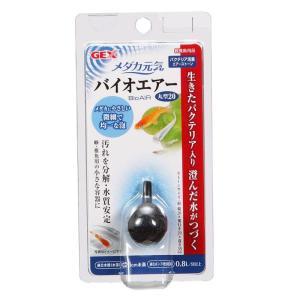 ジェックス(GEX) メダカ元気バイオエアー丸型20