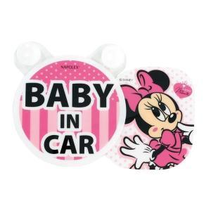 ナポレックス(NAPOLEX) ディズニー BABY IN CAR 車の振動に合わせてゆらゆらスイング スイングメッセージ ミニー BD-402|hows