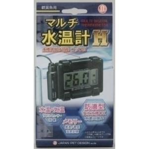 【発売元】 ニチドウ  【商品説明】 ●水温・気温同時測定でき最高温度・最低温度を記憶します。防滴構...