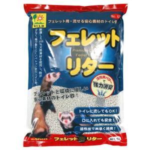 三晃商会 フェレット・リター(フェレット用トイ...の関連商品1