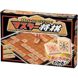 マスター将棋 BOG-002の関連商品3
