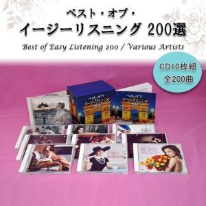キングレコード ベスト・オブ・イージーリスニング...の商品画像