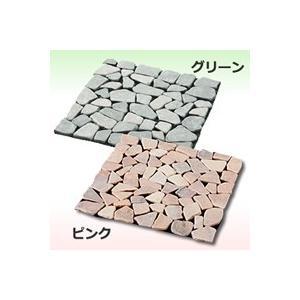 雑草が生えないおしゃれな天然石マット6枚組 ...の関連商品10