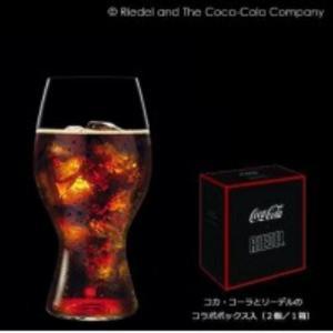 リーデル・オー コカ・コーラ + リーデル グラス 414/21 (480cc) 2個箱入 648
