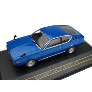 First43/ファースト43 三菱 ランサー セレステ 1975 ブルー 1/43スケール F43...