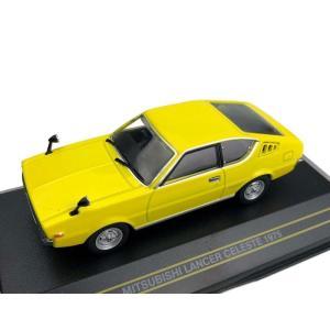 First43/ファースト43 三菱 ランサー セレステ 1975 イエロー 1/43スケール F4...